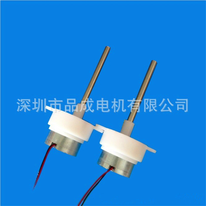 Aliexpress Com Buy Stage Laser Light Dc Gear Motor Gear