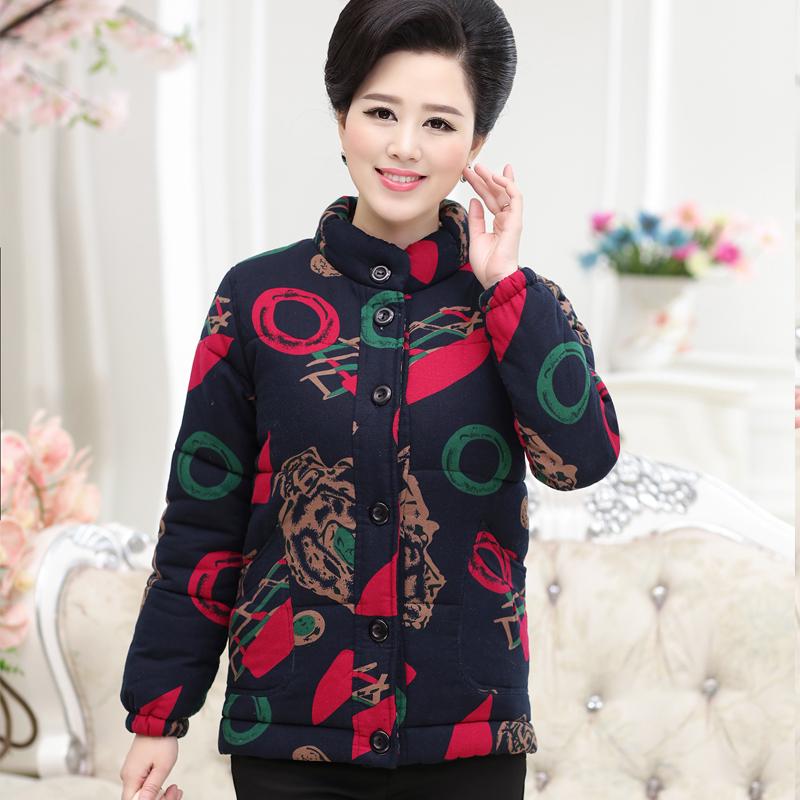 Winter Coat Sale Promotion-Shop for Promotional Winter Coat Sale