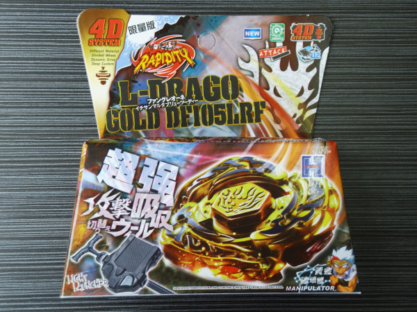 2015 toy Beyblade for sale Metal Fusion 4D set L-DBAGO GOLD DF105LRF kids game toys Christmas gift gyroscope(China (Mainland))