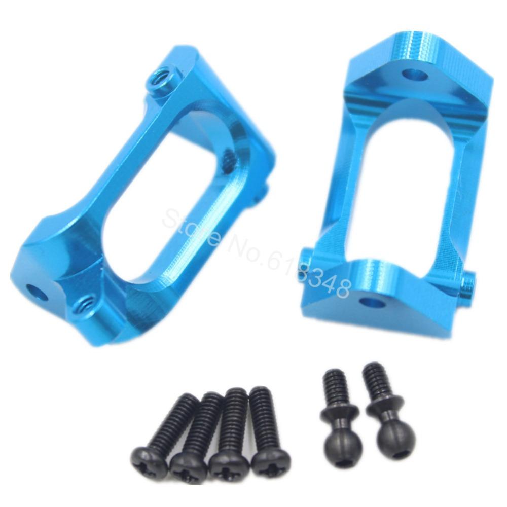 WLtoys A959-05 Upgrade Parts Aluminum C-Hub A959 A969 A979 For HSP 1/18 RC Car 580025