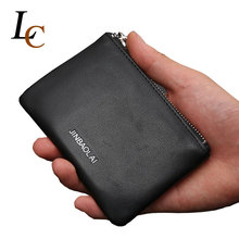 2016 Fashion Genuine Leather Brand Coin Purses Women Men Zipper Bag Mini Wallet Coin Pouch(China (Mainland))