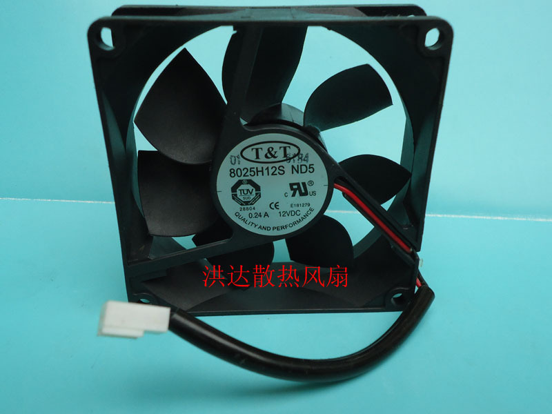 Free Shipping T&T 8025 8025H12S ND9 80mm 8cm DC 12V 0.24A 2Wire Server Computer axial Cooling Fans(China (Mainland))