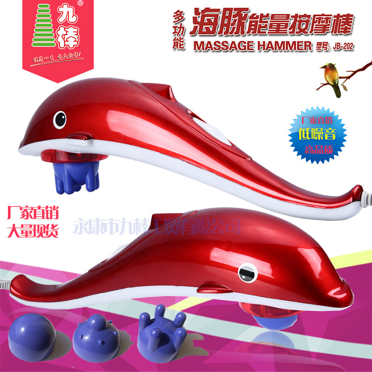 Dolphin massager multifunction massager electric vibration body massage infrared health care free shipping(China (Mainland))