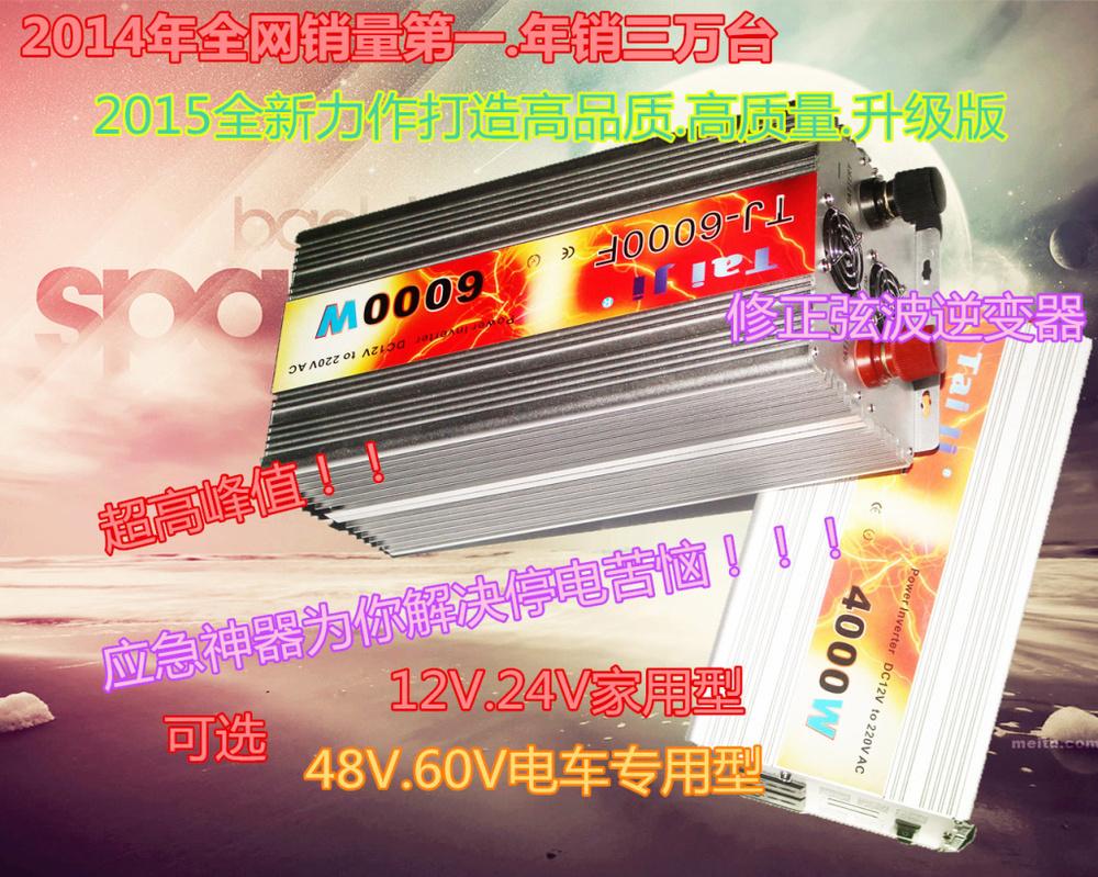 Home inverter power conversion 220V 4000W car 24V solar inverters(China (Mainland))