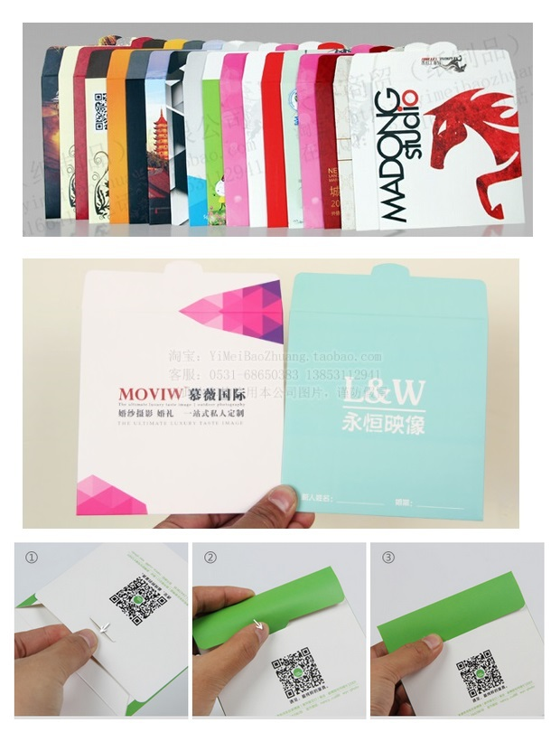 Personalized Customized printing white Paper CD DVD Cases CD Sleeves Printing Logo CD DVD Cases CD DVD cover(China (Mainland))