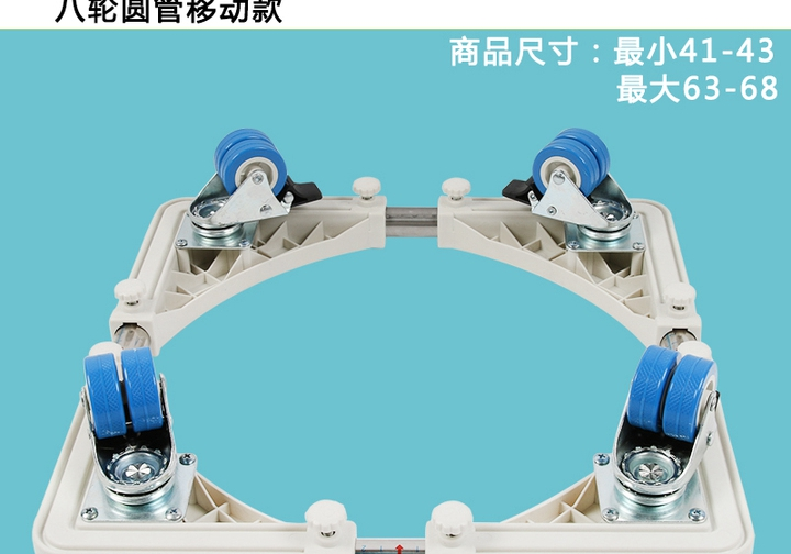 Tray washing machines refrigerators double eight brake pulley movable base 304 movable base<br><br>Aliexpress