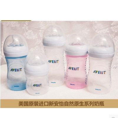 Avent младенческой естественная в простейших широкий - рот полипропилен молоко бутылка ...