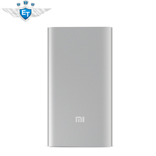 Original Xiaomi Power Bank 5000mAh Portable practical Xiaomi M3 M2S M2A Red Rice Hongmi Battery 5.1V-2.1A Output(China (Mainland))
