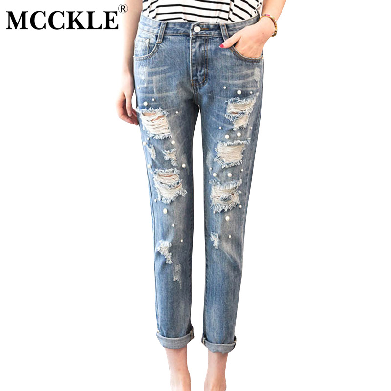 Popular Jeans Washed Out-Buy Cheap Jeans Washed Out lots from ...