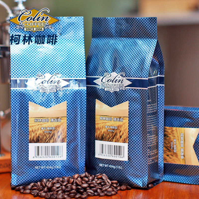 Corkin mocha coffee beans arbitraging beans fresh sugar free 454g moka coffee powder