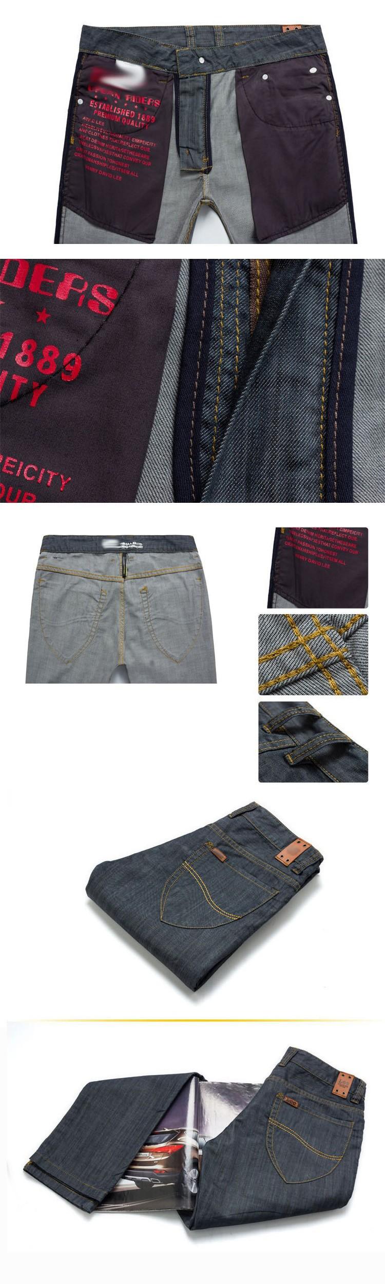 Мужские джинсы Sp  YX3759