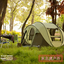 2015 new super automatic 5-6 people Korean brand building Free Account camping tent(China (Mainland))