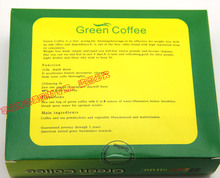 slimming instant green coffee for health care organic green drinking tea