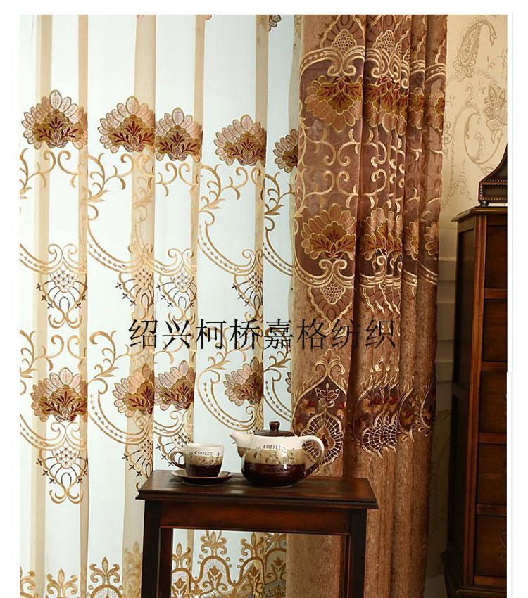 wohnzimmerlampen poco:luxus wohnzimmer vorhänge : hohe qualität luxus besticktem tüll