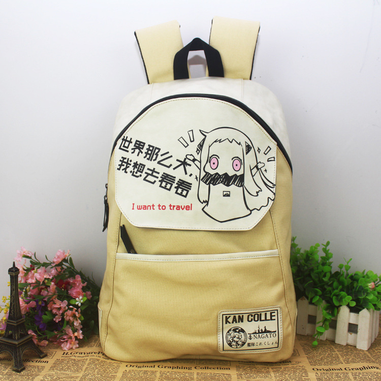 Kantai Collection Cartoon backpack mother ship fleet collection and island wind man show hot bag backpack(China (Mainland))