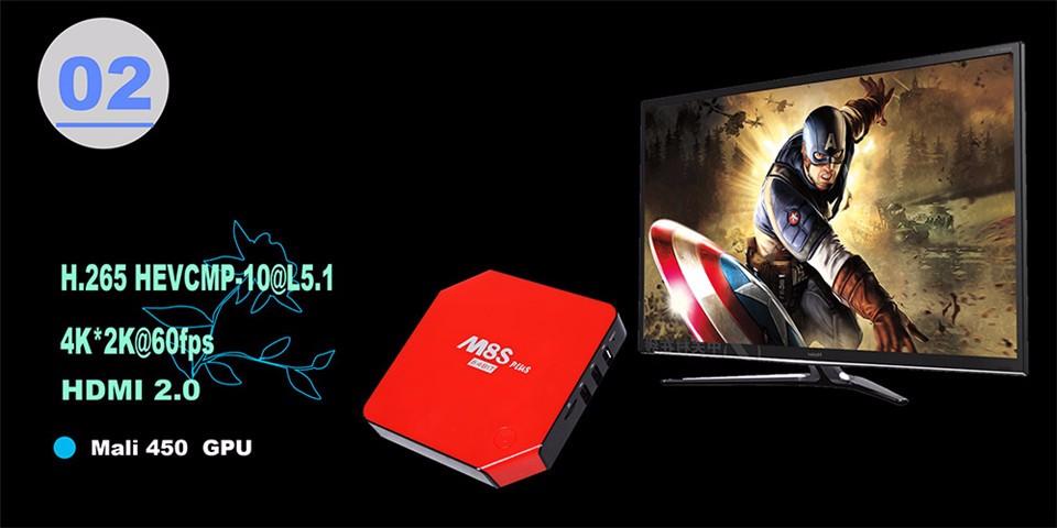 M8S PLUS Amlogic S905 Android5.1 4k Smart TV Box 2G16G 2.4G5.8G WIFI Gigabit LAN KODI Bluetooth DOLBY TrueHD (14)