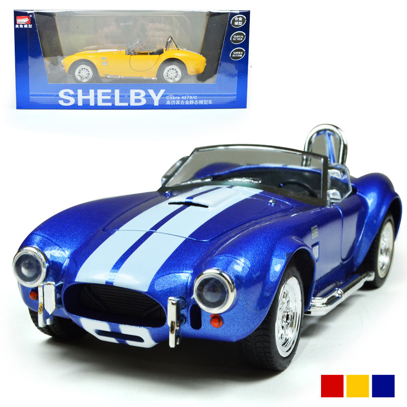 MZ 1964 Shelby Cobra 427 Diecast Metal Model 1:32 Alloy Pull Back Gift Toy Cars Collection Free Shipping(China (Mainland))
