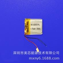 Большой запас различных производителей литиевых аккумулятор литий-полимерные аккумуляторы 602020 литиевая батарея