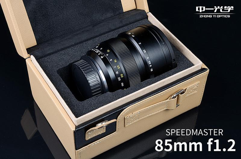 Mitakon Speedmaster 85mm f/1.2 Lens for Canon EF 5DIII 5DII 650D 7D for Nikon F D7200 D750 D7100 for Sony FE A7r A7s NEX(China (Mainland))