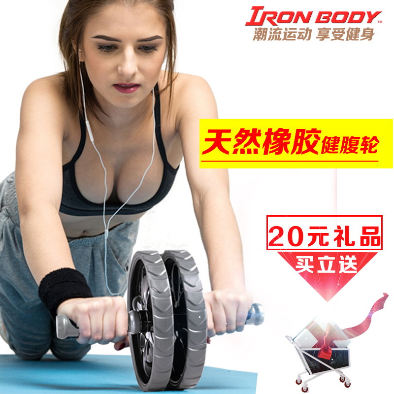 the abdominal wheel aerobics fitness equipment home indoor and ABS abdomen slimming exercise roller<br><br>Aliexpress