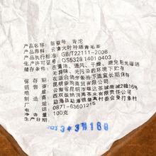 Bowl puerh tea puer 100g Chinese yunnan china the health care organic pu er tea pu