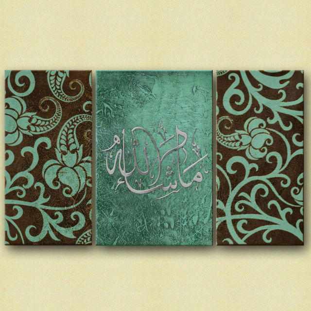 Arabic Calligraphy Paintings Reviews Online Shopping