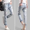 2016 Autumn fashion new ripped broken hole paillette decoration ankle length harem pants distressed cropped jeans