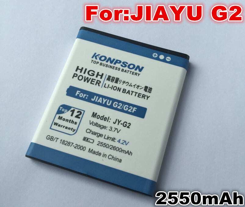 New 2550mAh Battery For JIAYU G2 BATTERY G2S G2F Smart cell phone Batterie Batterij Bateria jy-g2