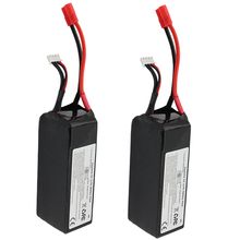 2Pcs Lipo Battery 11.1V 5200Mah 3S 15C For Walkera QR X350 PRO RC Drone Quadcopter Helicopter Bateria Lipo Toy Parts Genuine(China (Mainland))