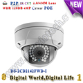4MP wdr security camera videovigilancia Mini vandalproof Dome CCTV kamera de seguridad DS 2CD2142FWD I ip