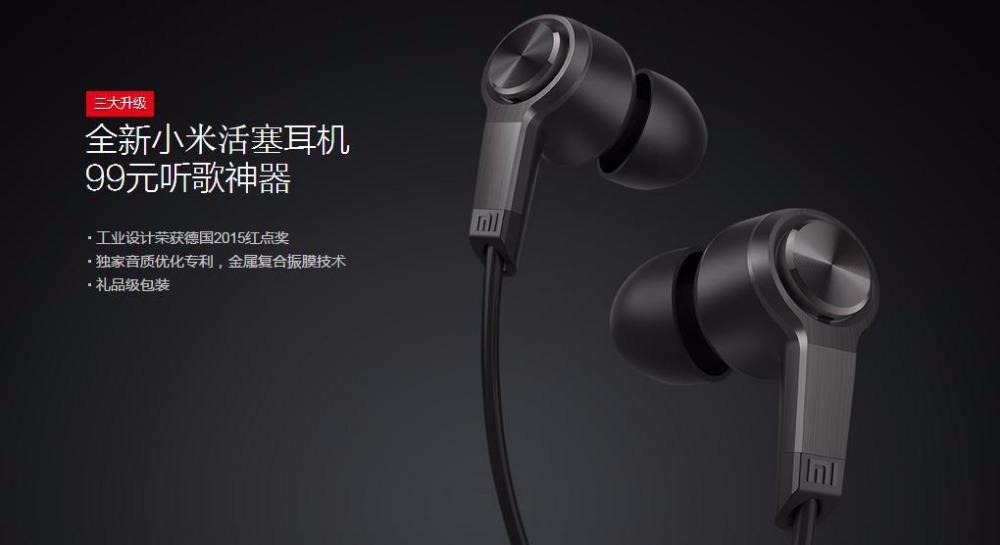In Stock 100% Original xiaomi piston 3/2 Earphone Bass metal in ear headphones For Xiaomi Samsung Huawei LG Sony HTC MEIZU(China (Mainland))