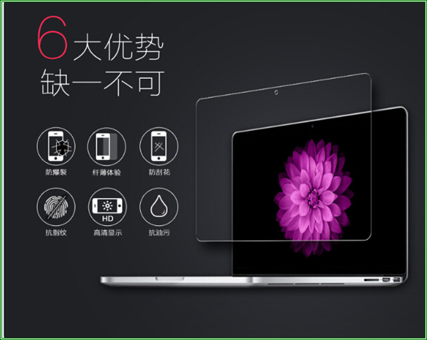 0.4mm Tempered Glass Low price Netbook Screen Protector for Macbook Pro Retina 13.3 inch Explosion-Proof Clear Toughened Film(China (Mainland))