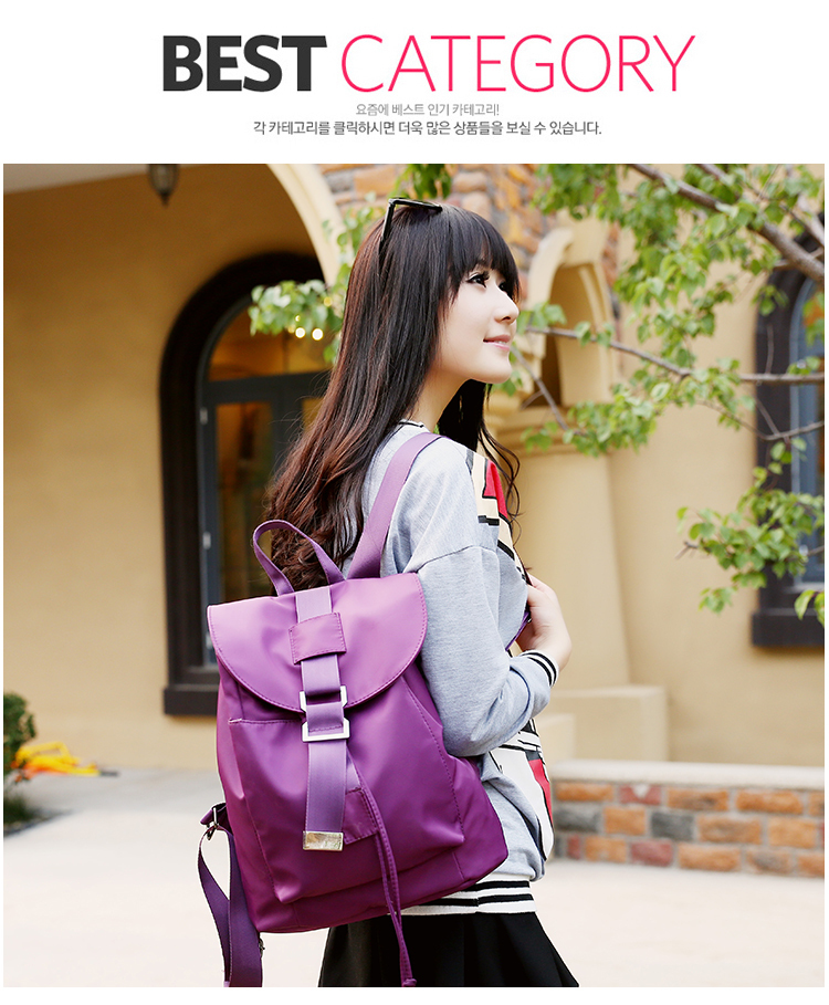2015 fashion women leather and nylon waterproof backpack school bags girl mochila satchel double shoulder bags free ship 1539(China (Mainland))