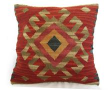Kilim held hand-woven wool cushion