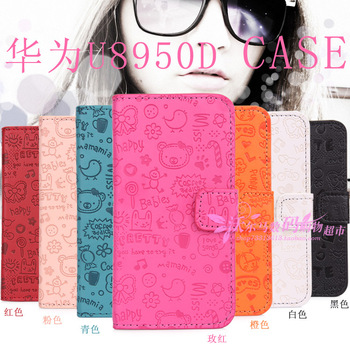 Color-Mix Cross Wallet PU Leather +TPU Case Cover For Huawei U8950D U9508 C8950D G600 Honor 2