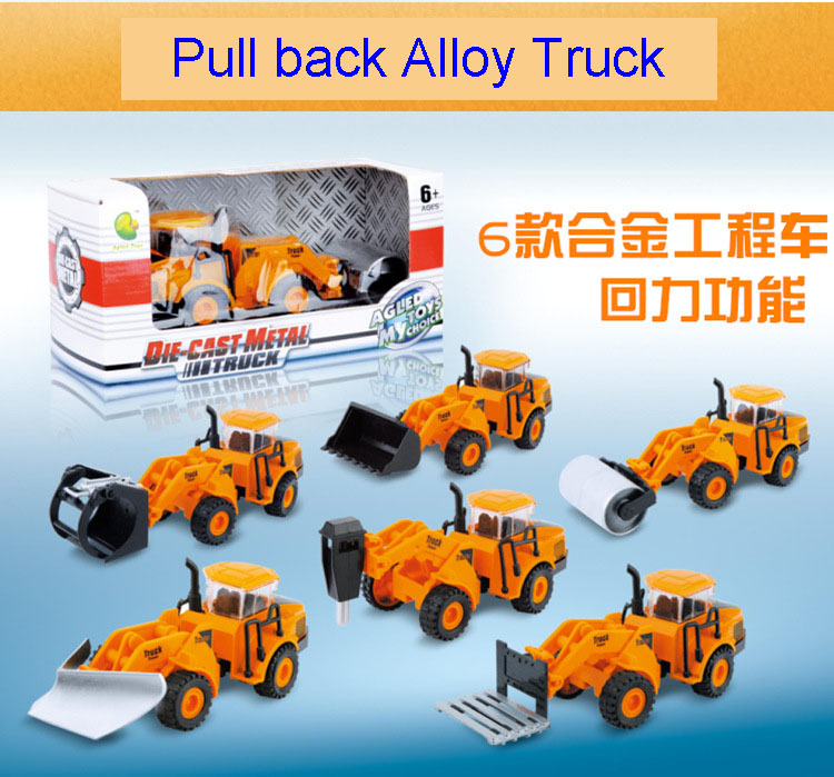 Baby toys Diecast and toy vehicle boy 1:50 metal alloy car model pull back truck kids toys gifts for children 6615(China (Mainland))