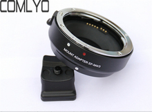 Buy EF-MFT Electronic Lens Mount Adapter Mount Adapter Canon EF EF-S Olympus E-P1 P2 3 Panasonic LUMIX GH2/3/4 M4/3 Camera for $91.95 in AliExpress store