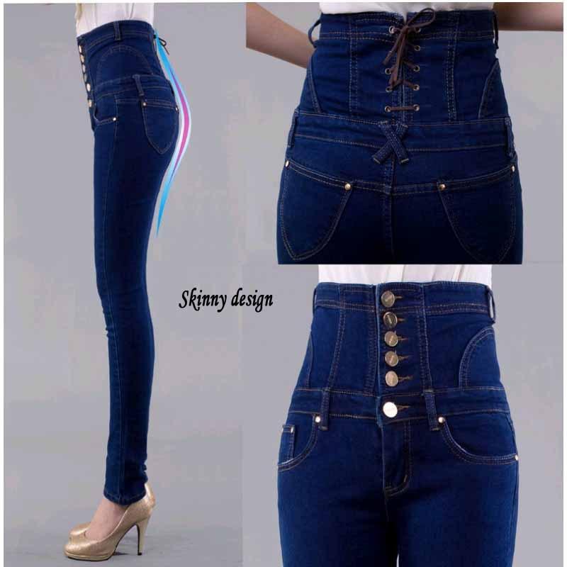 High Waisted Shredded Jeans - Xtellar Jeans