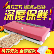 Free shipping automatic vacuum packaging machine vacuum bag machine this extract m brick vacuum sealing machine