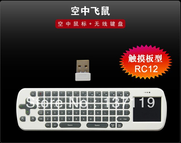 Rc touchpad keyboard handheld 2.4g mini wireless mouse set - Aisat hi-tech limited store