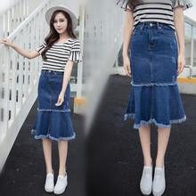 Summer 2016 fashion high waist women long denim skirt casual mermaid plus size maxi skirts blue color vintage jeans AW370