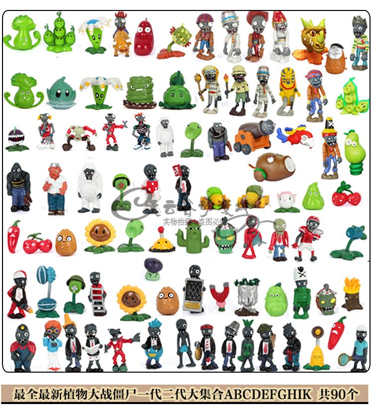 90 pcs lote plantes vs zombies et plantes vs zombies 2 for Plante vs zombie