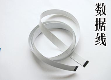36-Inch A0 Size Trailing Cable for HP Designjet T520 Plotter printer(China (Mainland))