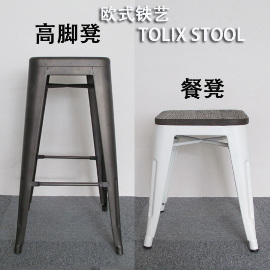 Continental foreground color bar stool chair industrial metal iron work meal<br><br>Aliexpress