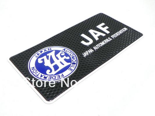 Super Cushion Antiskid JAF (1).JPG