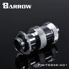 Barrow G1/4″ 22-31mm Telescopic Joint Connection Connector for SLI TSSXK-A01