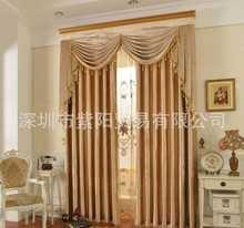 Blackout curtain with rings or hooks,free triming for different size ,1651 ,ready curtains and voile,curtain decor(China (Mainland))