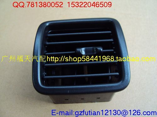 Suzuki antelope air conditioning vent side air vents around the vents are factory auto parts(China (Mainland))