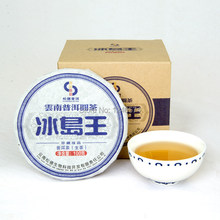 ice land old tress raw Puerh Tea pu er Chinese Yunnan Puer tea Pu'er health care the tea pu er for women men Pu'er