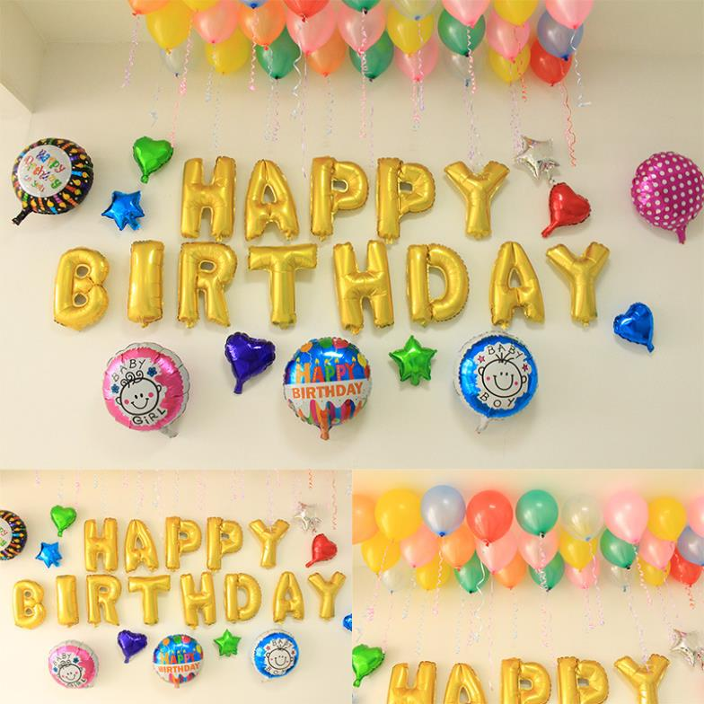 Birthday Decoration Ideas With Ribbon Image Inspiration of Cake